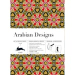 Geschenkpapier Pepin Arabian Designs